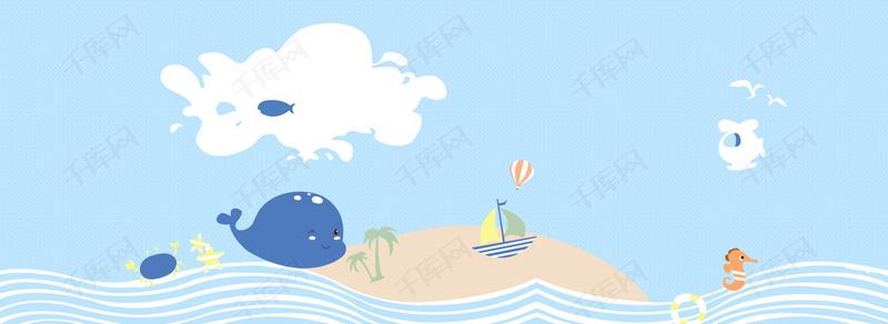夏季海洋卡通童趣淘宝天猫首页背景素材图背景