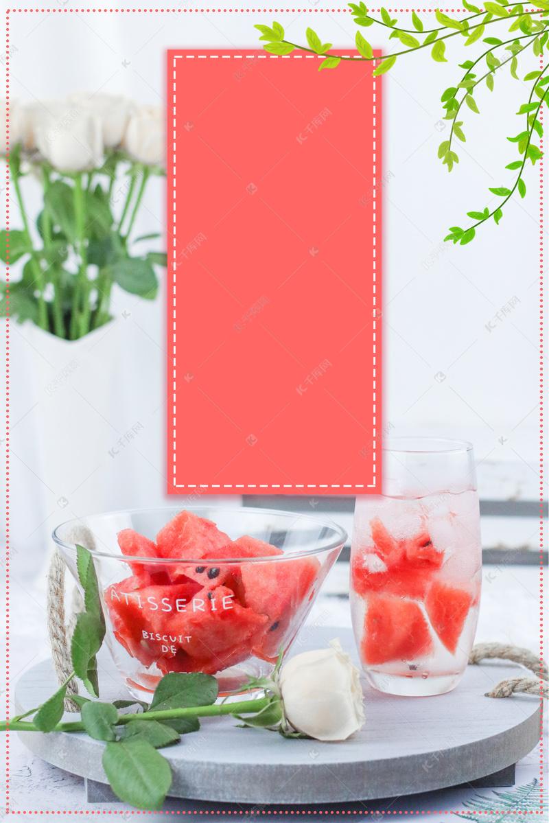 a美食一夏美食西瓜背景图片免费下载_广告背景玉龙论坛美味图片