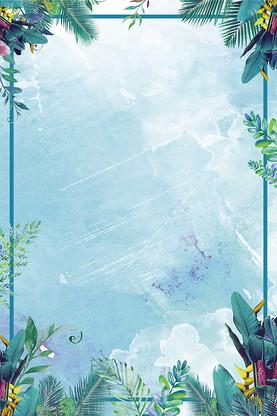 蓝色夏季促销质感叶子分层背景