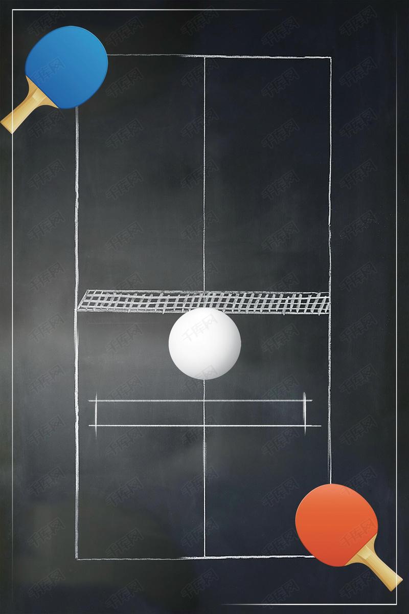 乒乓球v项目项目海报田径背景图片免费下载_广体育竞技视频铅球图片