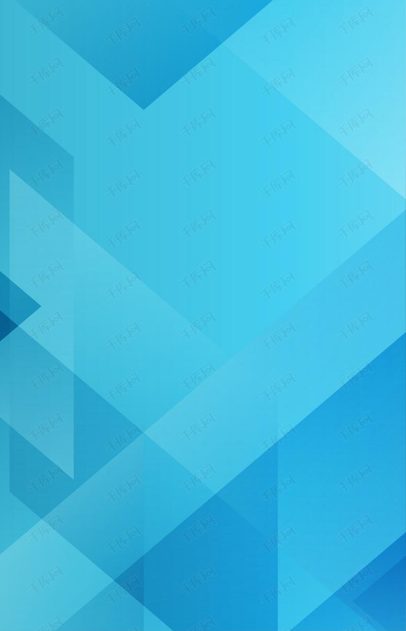蓝色纯色几何底纹背景素材背景图片免费下载_