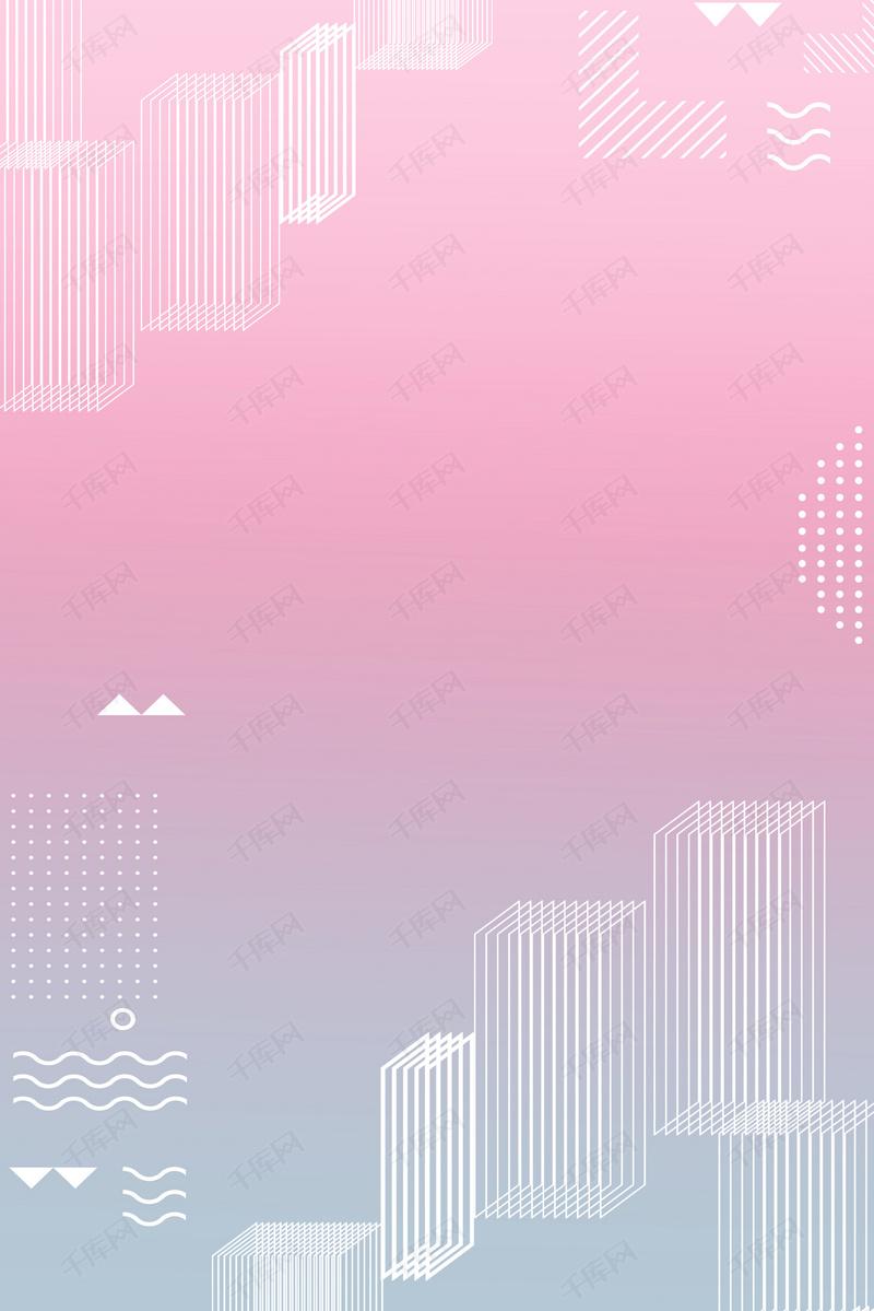 粉蓝色渐变文艺清新背景图片免费下载_广告背