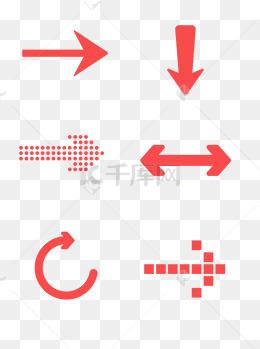 單色箭頭元素矢量可商用