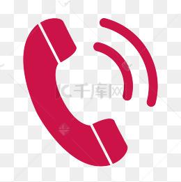 接聽電話電話機手機撥打電話圖標