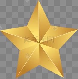 建黨燙金色五角星立體裝飾挂件