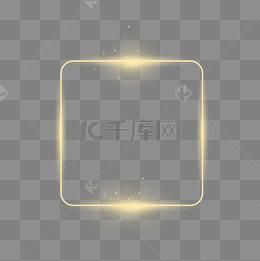 黃色唯美方形光效邊框素材