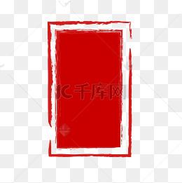 印章紅色印章中國風印章