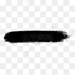 毛筆筆觸筆刷合成下載