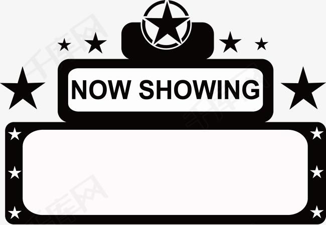 剧场黑色禁止吸烟标志