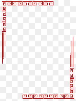 中國風複古紅色回字紋邊框PNG免摳圖