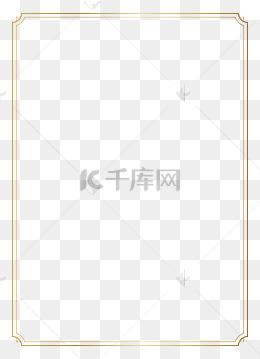 中國風元素簡約燙金色細線內圓角矢量邊框