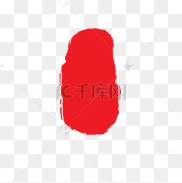 中國風紅色印章