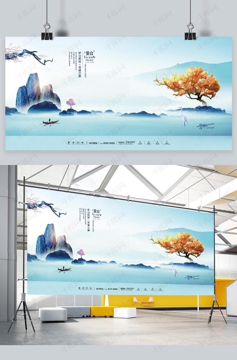 中国风复古系列山水房地产