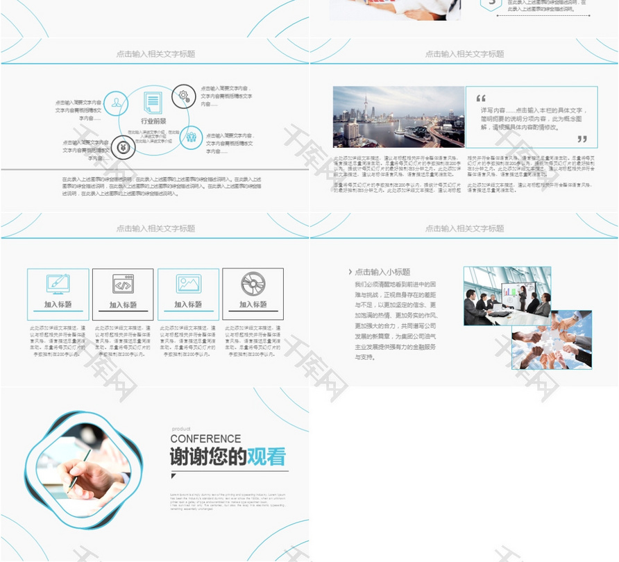 组织实施步骤如何举办成功的产品发布会内容摘要:展示前准备:(1)了解听众。了解听众 (8) 备妥各种视听器材,包括挂图、投影片、录音带、幻灯片、影片、讲议等。 (9) 用录音  产品发布会ppt 390x260 - 6KB - JPEG  展会&发布会物料平面宣传品DARKCOLT - 原 1280x781 - 302KB - JPEG  极简风格产品发布会ppt模板模版免费下载_pp 892x810 - 121KB - JPEG  产品发布会ppt 390x260 - 4KB - JPEG  官方评