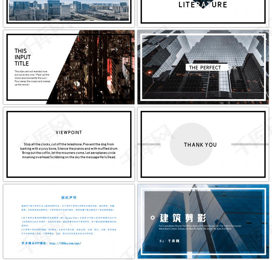 欧美风建筑业成品图册集建筑剪影PPTppt模板免费下载 PPT模板 千库网