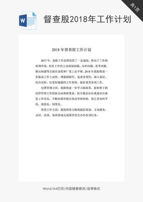 服务员工作总结_个人年终工作总结格式及范文word文档_千库网(手抄报ID:72941)