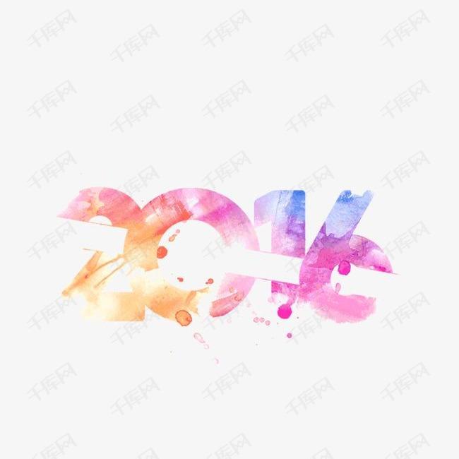彩色2016设计