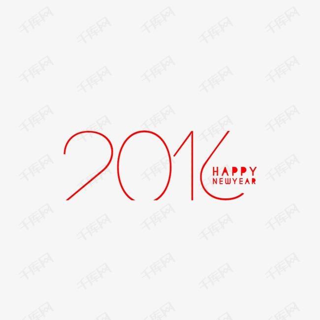 简约2016字体