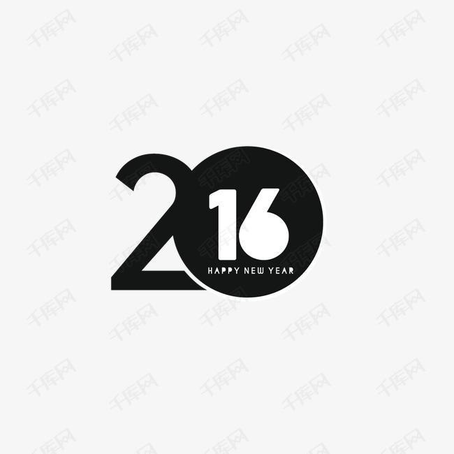 2016创意新年快乐
