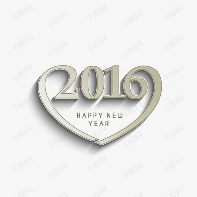 爱心2016艺术字