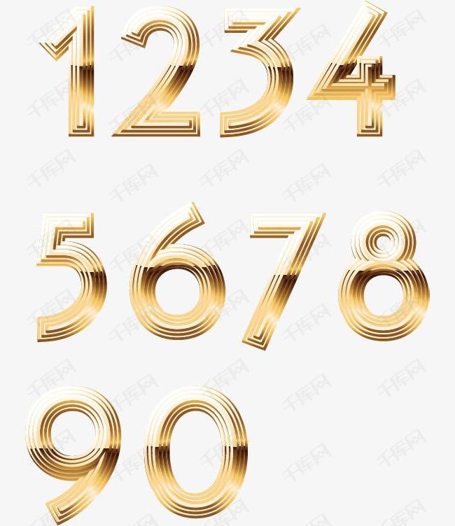 矢量金属数字艺术字