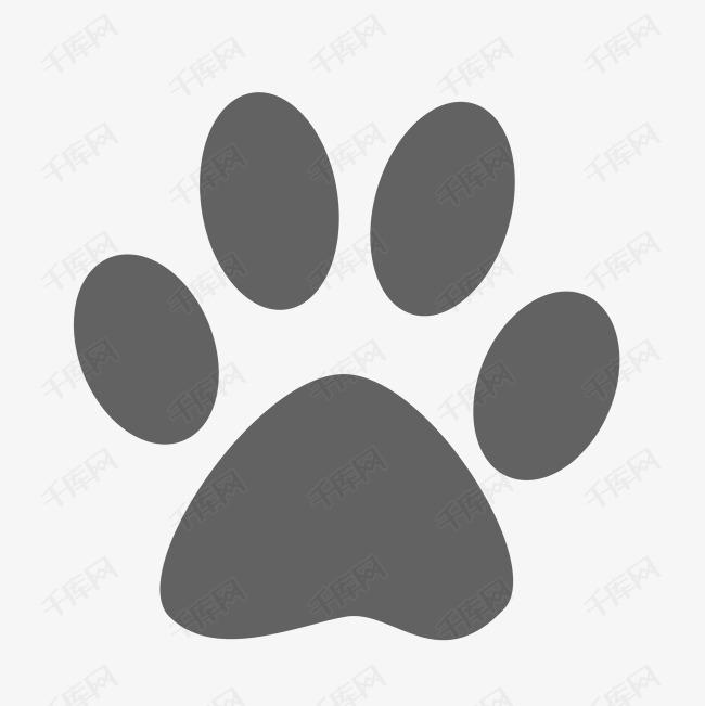 可爱手绘灰色猫爪印矢量图的素材免抠可爱卡通简笔画婴儿用品矢量