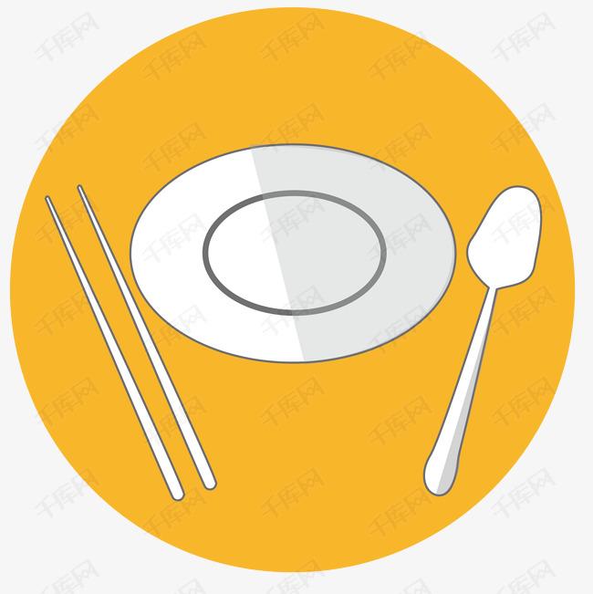 矢量图标手绘卡通餐饮图标