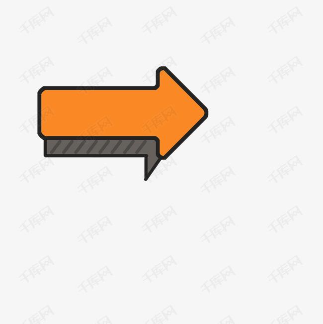 矢量卡通手绘橙色箭头免抠素材图片免费下载_高清psd图片