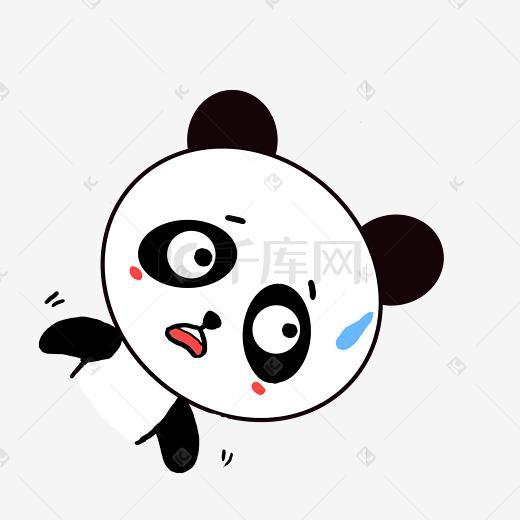 可爱小熊猫很生气表情再来一包辣表情包条图片