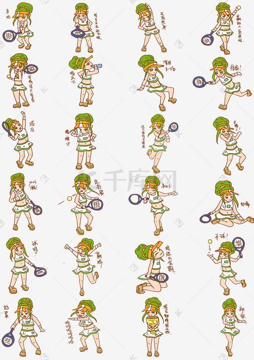 锻炼健身图片-锻炼健身素材图片-锻炼健身红包问爸妈素材图片表情图片