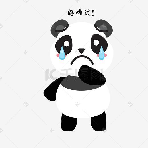 可爱小熊猫很生气表情系列镇表情包v表情楼一图片