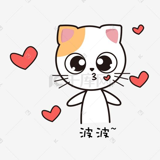 猫咪主题可爱呆萌亲亲表情包