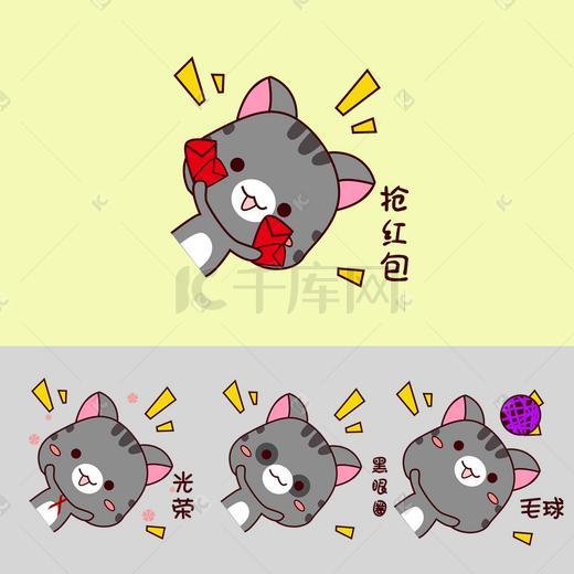 添加动物可爱萌宠卡通表情手绘实用猫咪小猫微信怎么通用小黄鸭动态包表情图片