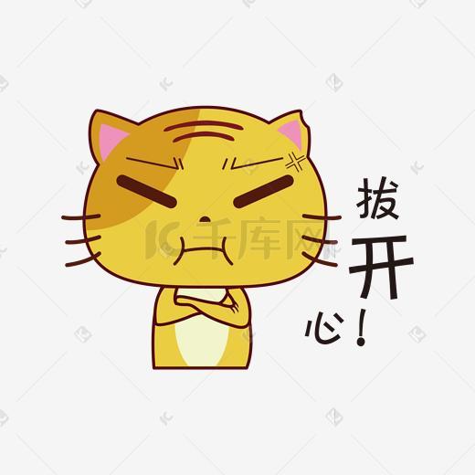 可爱猫赵丽颖动态图表情图片
