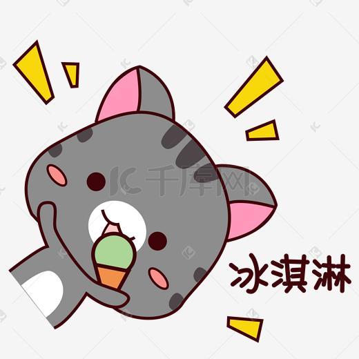 手绘表情可爱灰猫表情图片a表情猫咪包法语卡通图片