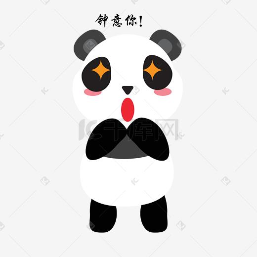 可爱小熊猫很生气表情表情包斑虎猫图片