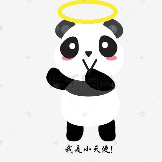 可爱小熊猫很生气图片表情动态大全表情猫咪图片