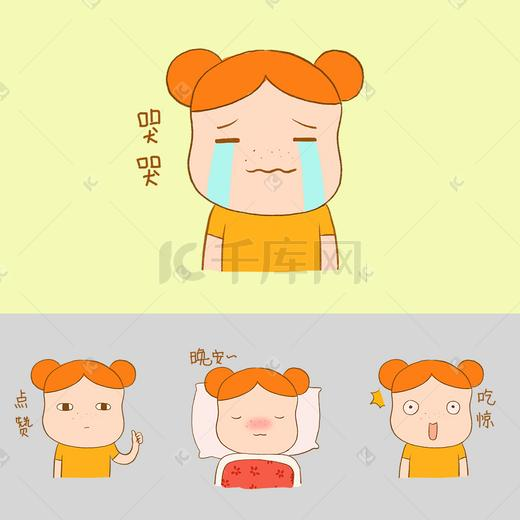 萌熊表情图片表情卡通之晚安睡觉纳新布偶包主题图片