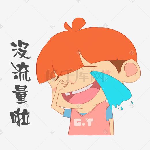 手绘用表情看手机小孩子视频真的像包说得情表好图片