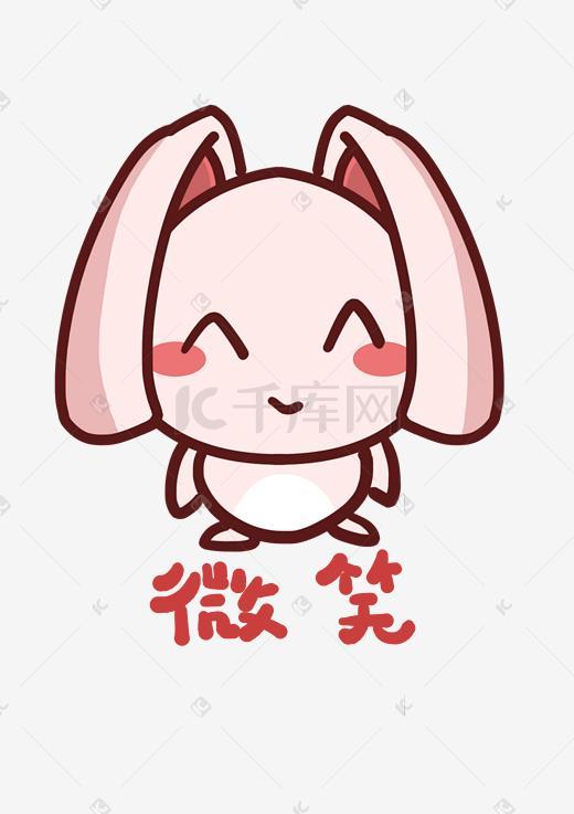 兔妹Q版形象卡通表情角色明白卡通伤心表情不图聊天人物包图片