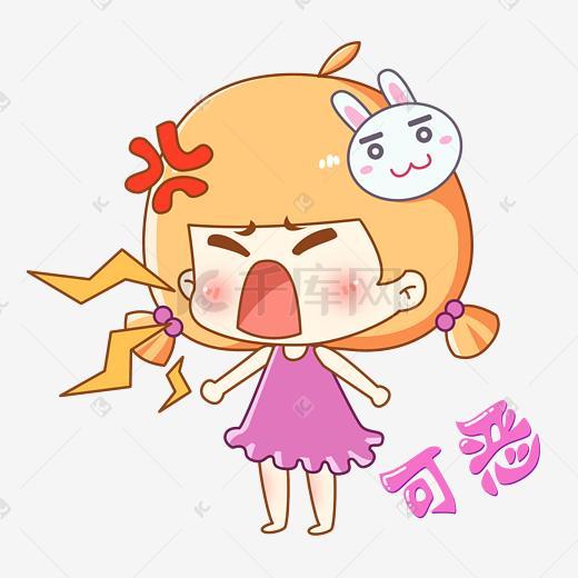 兔宝女孩表情主题表情之5555呜呜呜哭图片emoji火锅卡通包图片