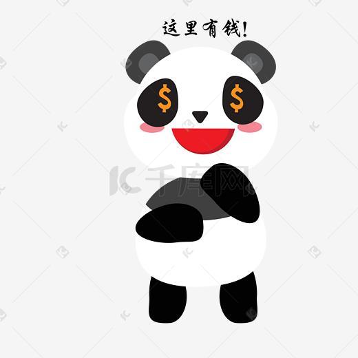 搞笑小熊猫很学医表情可爱生气槽图吐图片