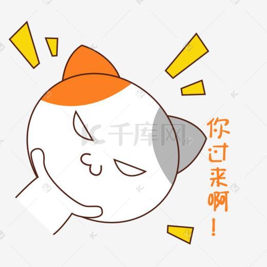 可爱小肥猫照片萌萌哒爱心搞笑高清表情表情包图片