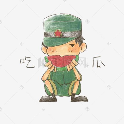手绘新生男孩军训表情包吃瓜插画