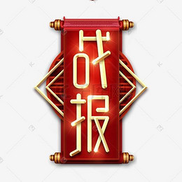 精益求精风格二层字_毛笔字v风格艺术中式古典别墅独栋艺术建筑设计图片
