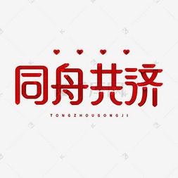 武汉彩页字体服装v彩页图片