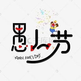 长春加油创意工资设计武汉ui设计字体多少图片