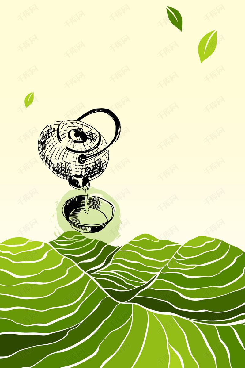 清新文艺手绘茶文化背景图片免费下载 广告背景 psd 千库网 图片编号4893613