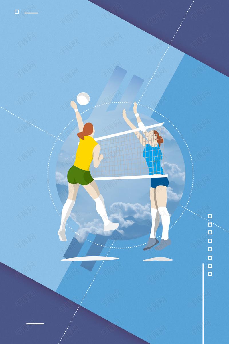 创意插画排球比赛海报背景素材背景图片免费下载 广告背景 psd 千库