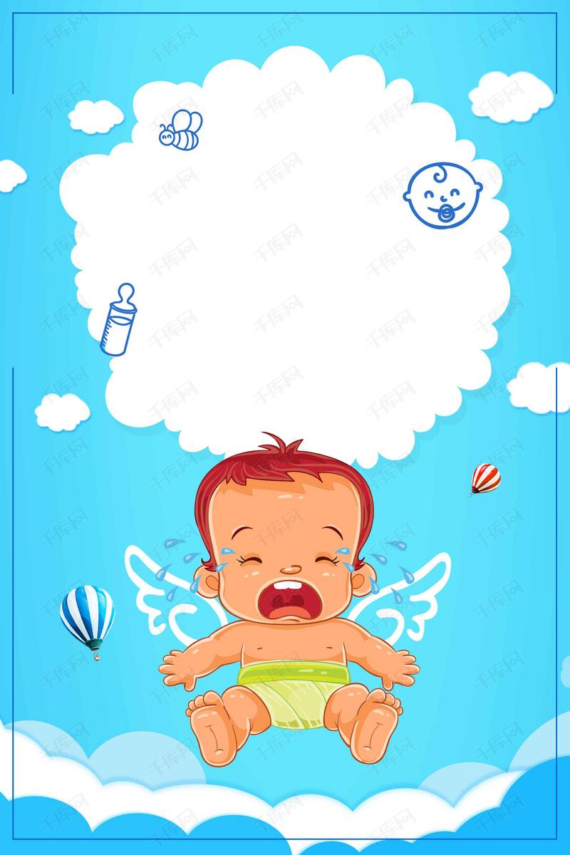 男性服用环丙氯孕酮 > 新闻资讯   初生婴儿护理育儿知识大全现在出生图片